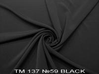 ТМ 137