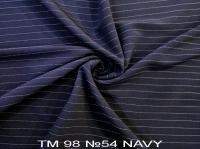 ТМ 98