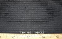 ТМ 451
